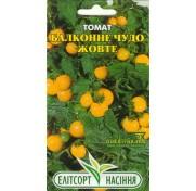 Томат Балконное чудо желтое (0,1 г)