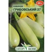 Кабачок Грибовский 37 (20 г)