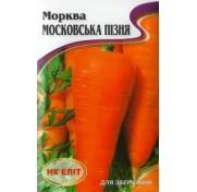 Морковь Московская поздняя (20 г)