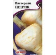 Пастернак Петрик (2 г)
