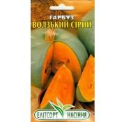 Тыква Волжская серая (12 семян)