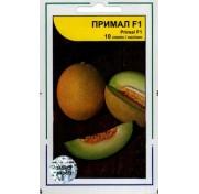 Дыня Примал F1 (10 семян)