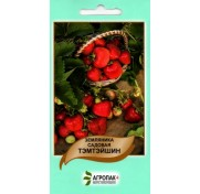 Земляника садовая Тэмтэйшин (50 семян)