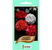 Пеларгония садовая Карнавал смесь (20 семян)
