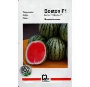 Арбуз Бостон F1 (5 семян)