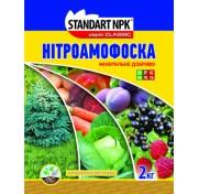 Удобрение Нитроаммофоска (2 кг)