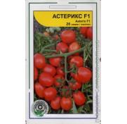 Томат Астерикс F1 (20 семян)