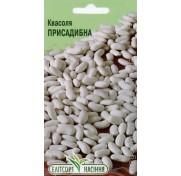 Фасоль кустовая на сухое зерно Присадибна (15 семян)