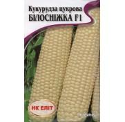 Кукуруза сахарная Белоснежка F1 (20 г)