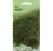 Укроп кустовой Мамонт (3 г)