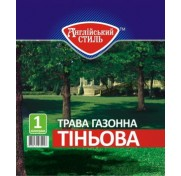 Трава газонная Английский стиль Теневая (1 кг)