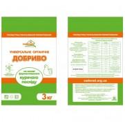 Удобрение куриный помет гранулированный (3 кг)