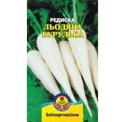Редис Ледяная сосулька (3 грамма)