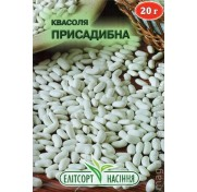 Фасоль кустовая на сухое зерно Присадибна (20 г)