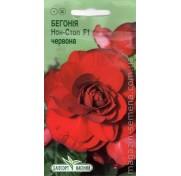 Бегония Нон-Стоп F1 красная (5 семян)