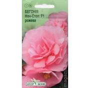 Бегония Нон-Стоп F1 розовая (5 семян)