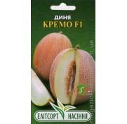 Дыня Кремо F1 (5 семян)