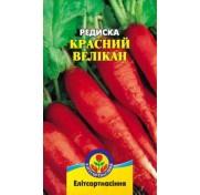 Редис Красный великан (3 г)