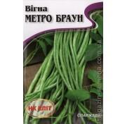 Вигна Метро браун (10 г)