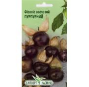 Физалис овощной Пурпурный (0,1 г)