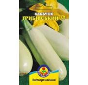 Кабачок Грибовский 37 (20 семян)