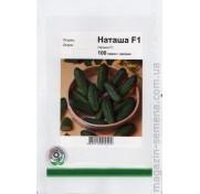 Огурец Наташа F1 (100 семян)
