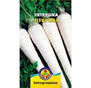 Петрушка Сахарная (3 грамма)