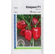 Перец Клерени F1 (10 семян)