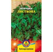 Петрушка Листовая (3 грамма)