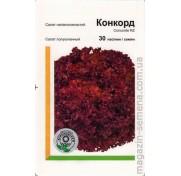 Салат Конкорд (30 семян)