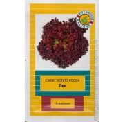 Салат Лея (10 семян)