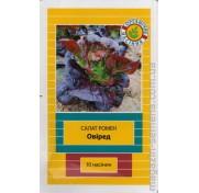 Салат ромен Овиред (10 семян)