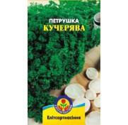 Петрушка Кучерявая (2 грамма)