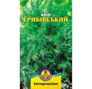 Укроп Грибовский (3 грамма)