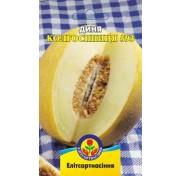 Дыня Колхозница 593 (2 грамма)