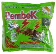Рембек (125 г)