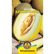 Дыня Криничанка (2 г)