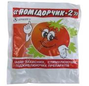 Помидорчик-2 (40 г)
