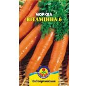 Морковь Витаминная 6 (2 грамма)