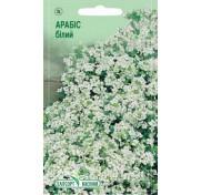 Арабис кавказский белый (0,05 г)