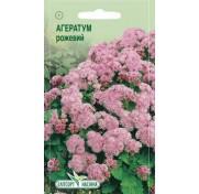 Агератум Хоустона розовый (0,1 г)