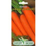 Морковь Московская поздняя (2 грамма)