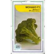 Капуста брокколи Монако F1 (20 семян)