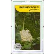 Капуста цветная Ливингстон F1 (20 семян)