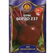 Свекла столовая Бордо 237 (20 грамм)