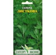 Сельдерей листовой (0,5 грамма)