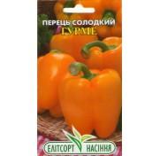 Перец Гурме (0,2 грамма)