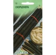 Скорцонера испанская (1 грамм)