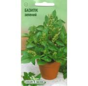 Базилик зеленый (0,5 грамма)