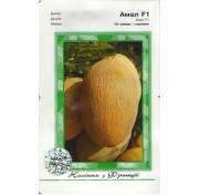 Дыня Амал F1 (10 семян)